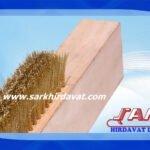 Pirinc-Tel-Firca-Sark-Hirdavat