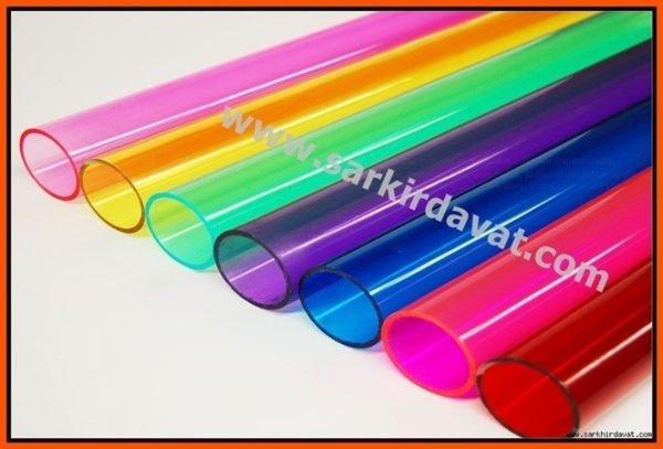 Pleksiglass Renkli Borular ve Tüpler