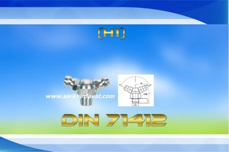 Gresörlük Din 71412