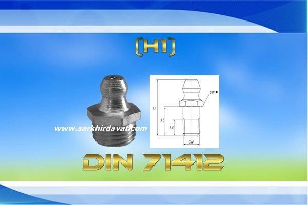 Gresorlük Din 71412